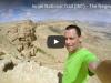 סרטונים משביל ישראל